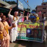 Yasodadulal Dasa, the padayatris and the padayatra banner